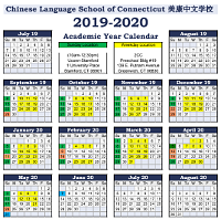 Image of the previous year's calendar