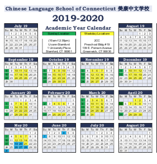Calendar for the 2019-2020 Academic Year